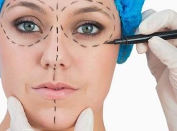 Пластическая хирургия.в екатеренбурге акции на лазерную эпиляцию